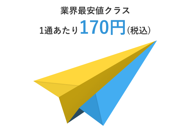 post_plane