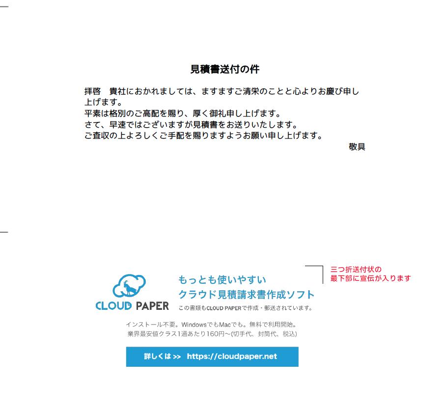 senden_sample